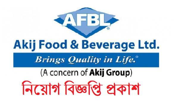 Akij Food & Beverage Ltd Job Circular