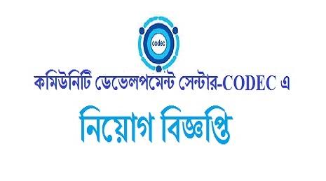 codec Job Circular