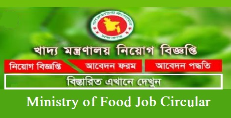 ministry food job circular