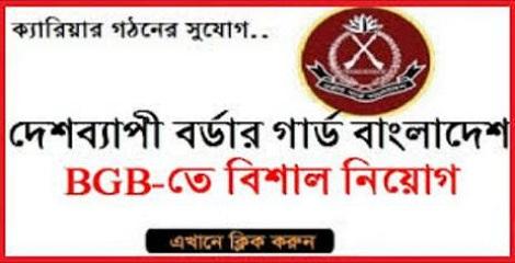 BGB Job Circular Job
