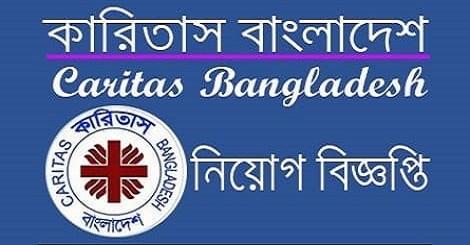 Caritas Bangladesh Job Circular