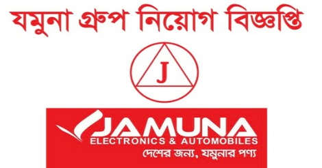 Jamuna Group Job Circular