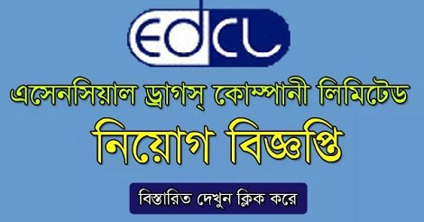 EDCL Job Circular Apply