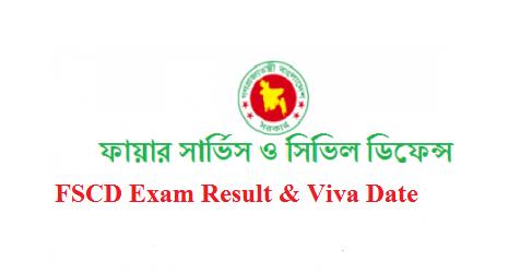 FSCD Exam result