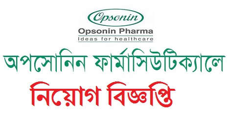 Opsonin Pharma Job Circular