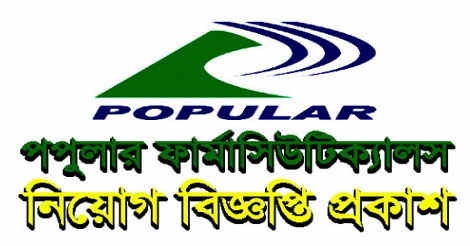 Popular Pharmaceuticals Job Circular