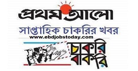 Prothom Alo Weekly Job Circular Chakri Bakri