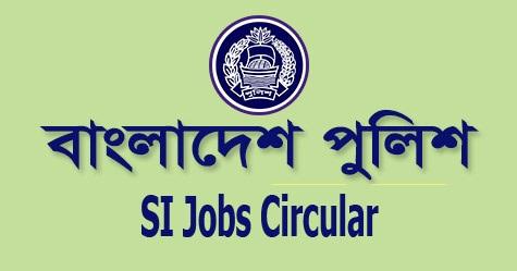 Police Sub Inspector SI Job Circular