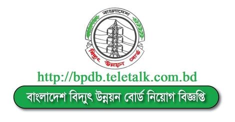 BPDB Teletalk Apply