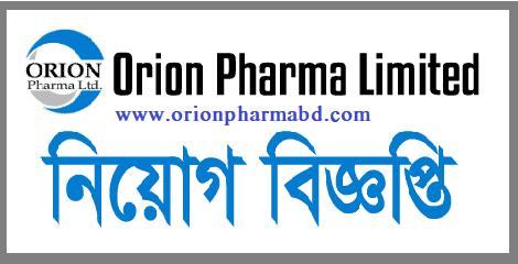 Orion-Pharma- Limited-Job- Circular