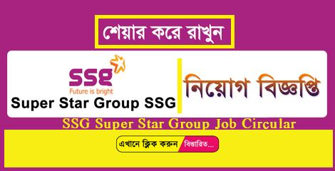 SSG-Job-Circular