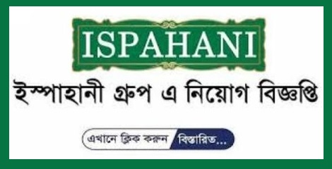 Ispahani Tea Job Circular