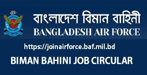 bangladesh biman bahini job circular